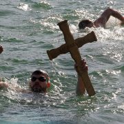 prijavljivanje BOGOJAVLJENSKI KRST