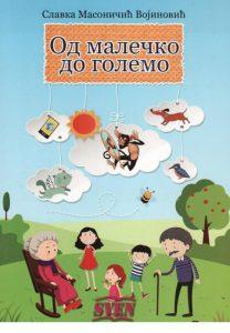 Promocija knjige Od malečko do golemo