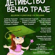 Druženje sa piscima za decu na Filozofskom fakultetu