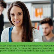 Upis nove generacije studenata na Fakultet pedagoških nauka u Jagodini