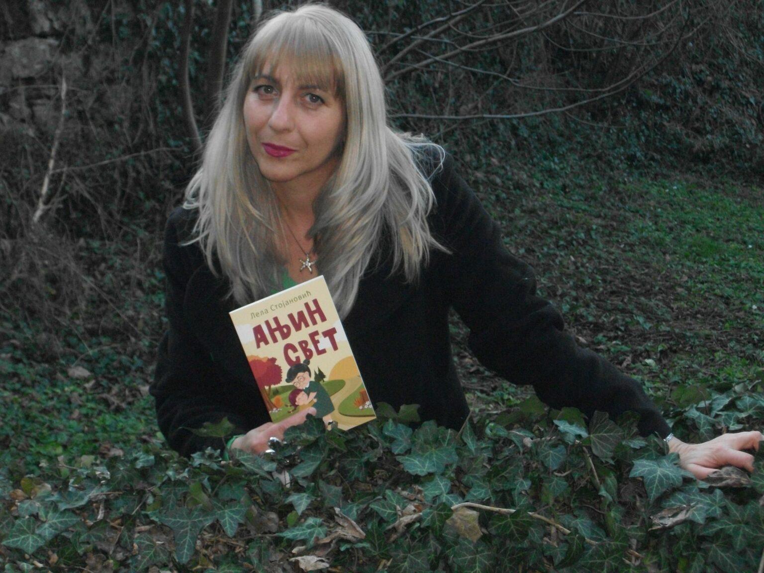 Anjin svet - knjiga za decu o prihvatanju sebe i drugih